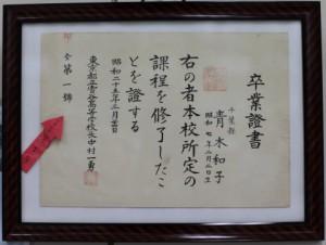year100-004-001